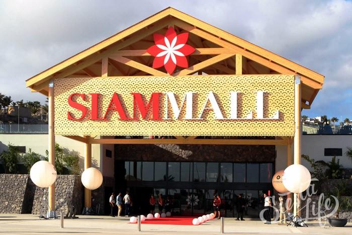 Сиам Молл — шоппинг центр в Коста Адехе, Тенерифе