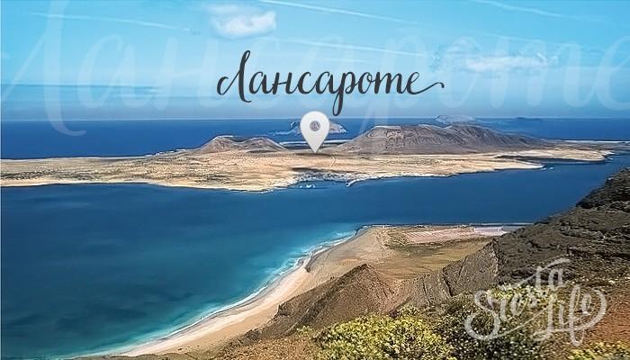 фуэртевентура канарские острова фото