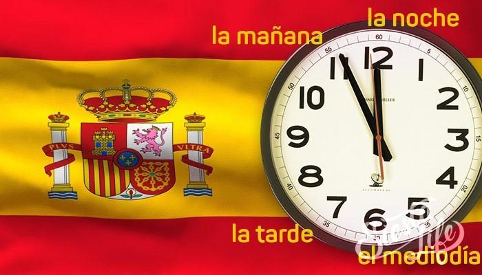 Время дня по-испански