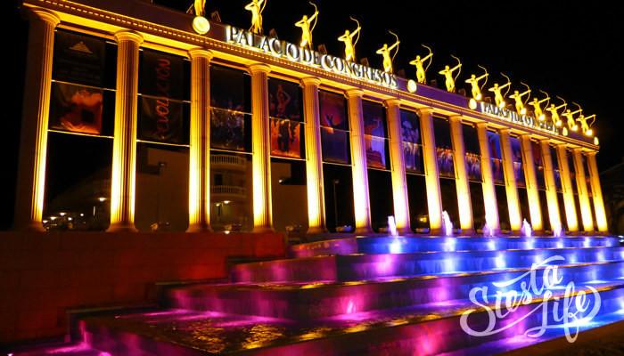 Концертный зал Пирамиде де Арона в Лас Америкас